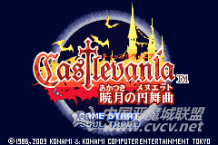 Castlevania GBA_02.png