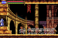 Castlevania GBA_10.png
